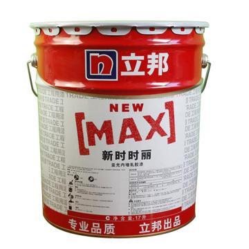 立邦 时时丽内墙涂料,黄色,25kg/桶