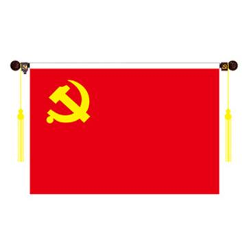 4号壁挂式党旗杆四号室内墙面迎国庆横挂式国旗杆悬挂式入党宣誓词旗杆