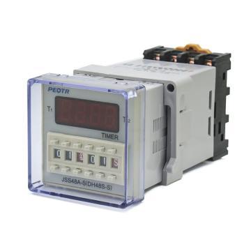 PEOTR 数显时间继电器,DH48S-S 0.01S-990H 220V
