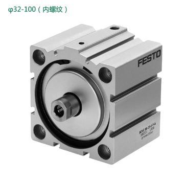 费斯托FESTO 紧凑型气缸,单作用,AEVC-32-10-I-P-A,188193