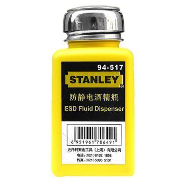 史丹利酒精瓶,150ML,94-517-23