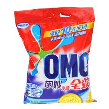 奥妙(OMO)洗衣粉,净蓝无磷 1800克/袋  单位:包