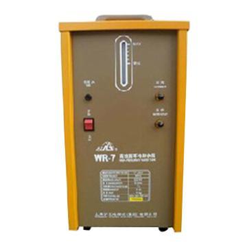沪工焊接冷却水箱,WR-7,容量:7L