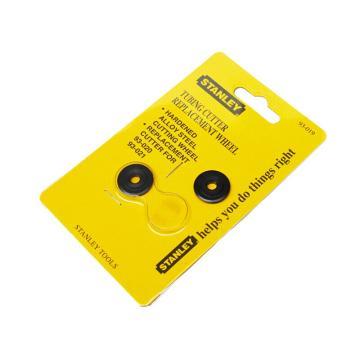 史丹利切管器刀片,(2件吊卡式包装),93-019-0-22