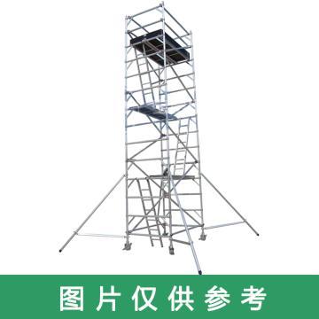 宝富 铝合金双宽脚手架, 1.35  2米(踏板高度),RHP-MR-200
