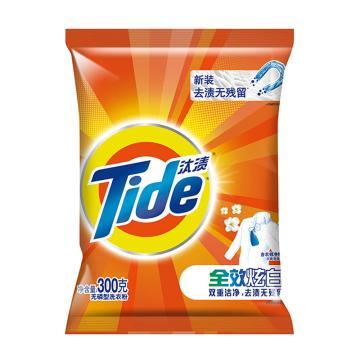 汰渍全效炫白洗衣粉,300克 24包/箱 单位:包