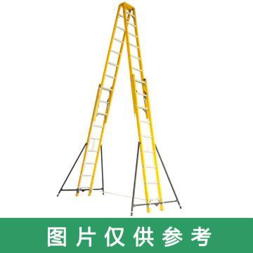 宝富 玻璃钢绝缘双面伸缩梯,全长:6.0m 收长:3.91m 自重:61.6kg,RLFE/MD-60