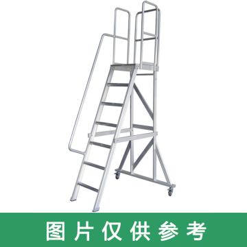 铝合金平台梯,平台高度:2.49m,总高度:3.39m,自重:37.4kg,占地面积:1.3*1.55m