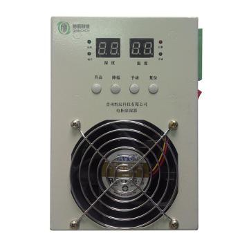 黔辰科技 电柜除湿器(立式),QCKJ-A,220V,除湿量340ml/天,控湿范围10%~98%,RS485接口,Modbus通讯协议