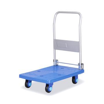 连和 超静轮不锈钢扶手折倒式手推车,超静轮 300kg,PLA300ST-DX