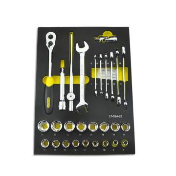 史丹利工具托,28件套12.5mm系列公制工具托,LT-024-23