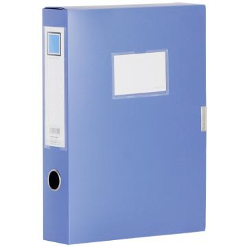 金得利 档案盒 ,A4 3寸档案盒 蓝色 单个 F38 单位:个