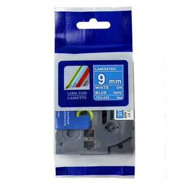 普贴 标签色带,蓝底白字TZ2-525宽度9mm 适用于兄弟TZ系列标签机 单位:卷