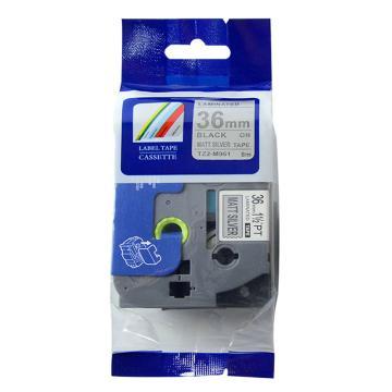 普贴 标签色带,银底黑字TZ2-M961宽度36mm 适用于兄弟TZ系列标签机 单位:卷
