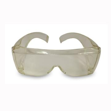 紫外防护眼镜,Spectroline UVS-30