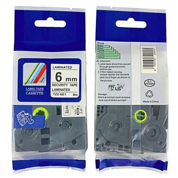 普贴 标签色带,保密白底黑字TZ2-SE1宽度6mm 适用于兄弟TZ系列标签机 单位:卷