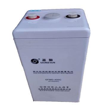 圣阳 阀控免维护蓄电池,GFMD-400C