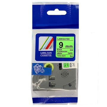 普贴 标签色带,荧光绿底黑字TZ2-D21宽度9mm 适用于兄弟TZ系列标签机 单位:卷