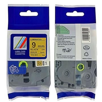 普贴 标签色带,金底黑字TZ2-821宽度9mm 适用于兄弟TZ系列标签机 单位:卷