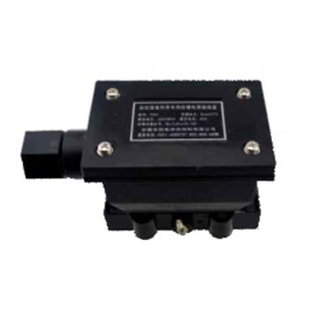 华阳 防爆电源接线盒,IP65