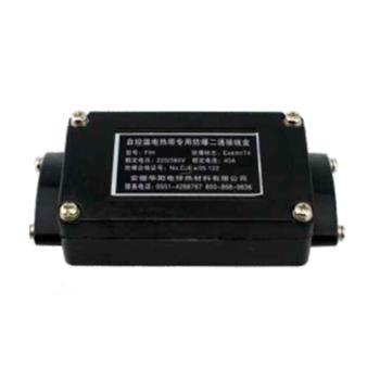 华阳 防爆中间接线盒,IP65