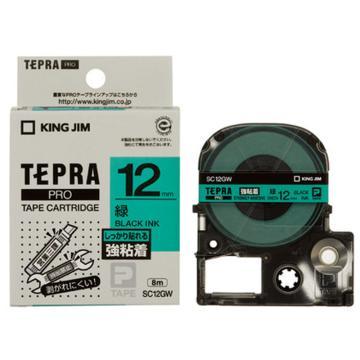 锦宫 强粘性标签,绿底黑字,12mmx8m,适用锦宫标签机 单位:卷