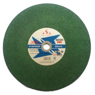 金钻切割机砂轮片,Φ350×2.5×25.4mm,绿色