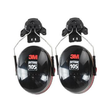 3M 挂帽式耳罩,H10P3E,PELTOR OPTIME 105系列 红黑