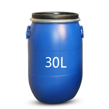 STORAGEMAID 30L拉緊環開口塑料桶(藍色),外形尺寸(mm):φ320*510