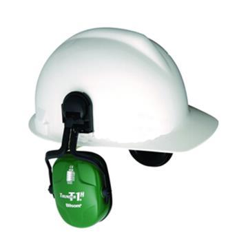 霍尼韦尔Honeywell 挂帽式耳罩,T1H 可调节头箍电绝缘 绿黑,1011601