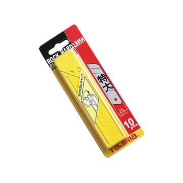 田岛美工刀片,配用于超重型美工刀(10片装) 25 x 126mm 厚0.7mm,LB65H