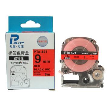 普贴 标签色带,红底黑字PTE-421宽度9mm 适用于锦宫、爱普生标签机 单位:卷