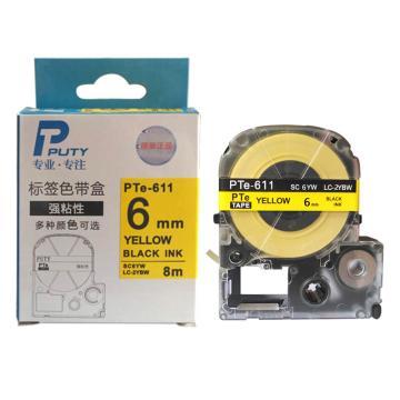 普贴 标签色带,黄底黑字PTE-611宽度6mm 适用于锦宫、爱普生标签机 单位:卷