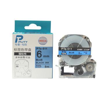 普贴 标签色带,蓝底黑字PTE-511宽度6mm 适用于锦宫、爱普生标签机 单位:卷