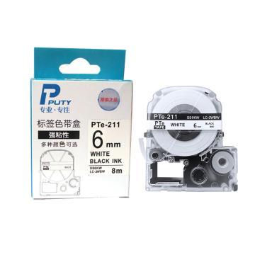 普贴 标签色带,白底黑字PTE-211宽度6mm 适用于锦宫、爱普生标签机 单位:卷