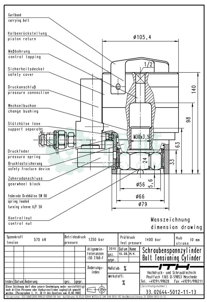 电路 电路图 电子 工程图 平面图 原理图 790_1150 竖版 竖屏