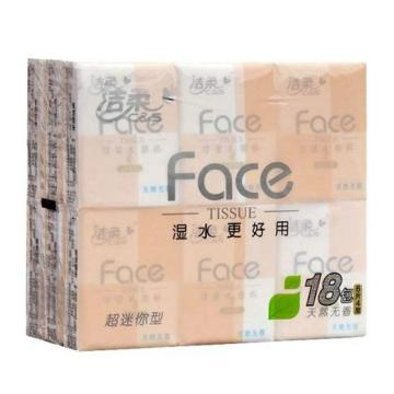 洁柔Face天然无香超迷你型纸手帕,4层 18包*36条/箱 单位:条