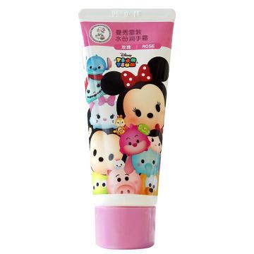 曼秀雷敦玫瑰水份润手霜,60支/箱 单位:支