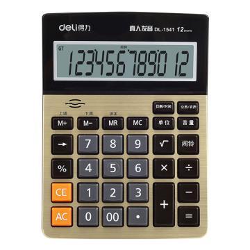 得力 语音计算器,1541A (金色) (个)