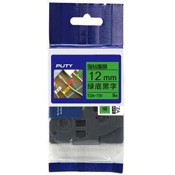 普贴 强粘性标签色带,绿底黑字TZA-731宽度12mm 适用于兄弟TZA系列标签机 单位:卷