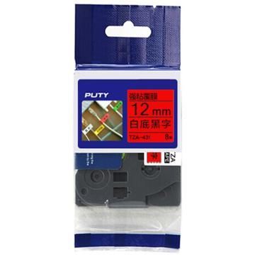 普贴 强粘性标签色带,红底黑字TZA-431宽度12mm 适用于兄弟TZA系列标签机 单位:卷
