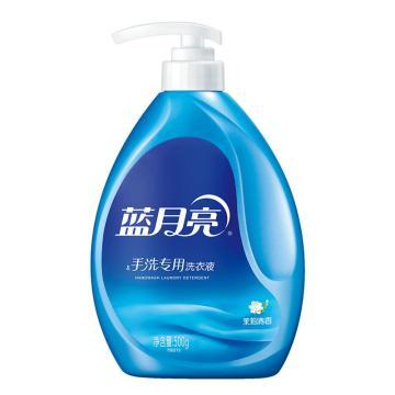蓝月亮手洗专用洗衣液茉莉 500g*12瓶/箱  单位:瓶