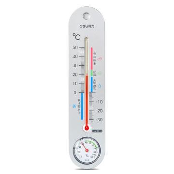 得力9013室内温湿度计(银色)