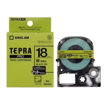 锦宫 标签,亚光 ,黑字绿底18mm×8m每卷 SB18G 单位:个