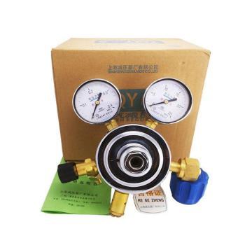 上减氧气减压器,YQY-6,(M21.6接头)