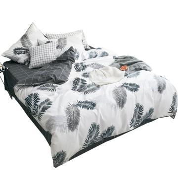 南极人床单被套三件套 适合1.2米床(适合150x200cm被子)