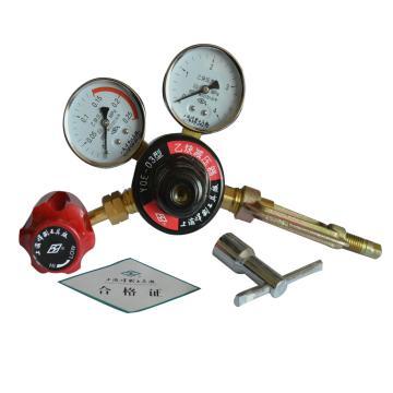 乙炔减压器,工字牌,YQE-03