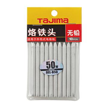 田岛TAJIMA,烙铁头30,DEL-B30,1支