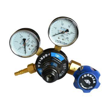 氧气减压器,工字牌,YQY-07