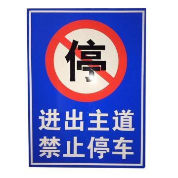 交通指示牌,500*700mm,1.2mm铝板贴反光膜,立柱2米,埋地0.4米